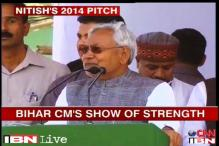 Nitish Kumar 'hopeful' after meeting Prime Minister