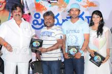 Actor Varun Sandesh's next had its audio launch
