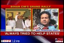 Will do maximum for the upliftment of the people in Bihar: Rajiv Shukla