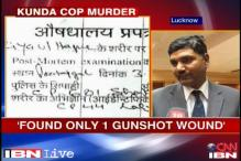 DSP was first beaten up, then shot, says UP IGP