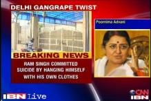 Suicide by Delhi gangrape accused will affect trial: Ex-NCW chairperson