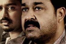 Watch: Trailer of Mohanlal's 'Red Wine' is out