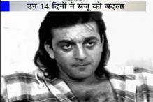 Mumbai blasts: How Sanjay Dutt spent 14 days in jail in 1993