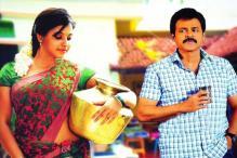 'Seethamma Vakitlo Sirimalle Chettu' completes 50 days
