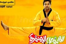 Tamil director Badri to remake 'Thillu Mullu'