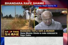 Bhandara rape case is deeply shocking: Shinde