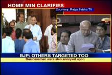 Jaitley call records: Cong points at BJP infighting