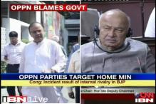 Bhandara rape: Shinde withdraws statement naming three victims