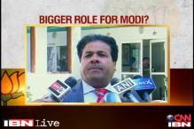 Modi's speech was full of lies: Congress