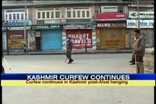 Baramulla firing: Curfew continues in Kashmir Valley