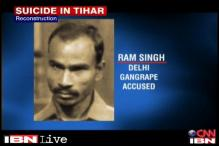 Questions surrounding probe into Ram Singh's death