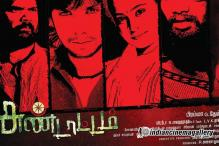Tamil review: 'Sundattam' is a racy thriller