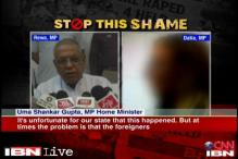 MP Home Minister blames Swiss tourist for gangrape
