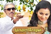 'Amaidhi Padai' to be released on  April 14