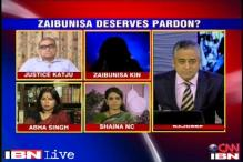 Should Zaibunisa get the same treatment as Sanjay Dutt?