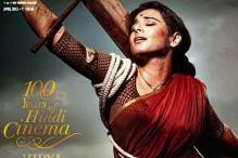 Snapshot: Vidya Balan as 'Mother India' on the cover of 'CineBlitz' magazine