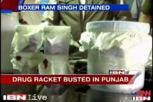 Mohali drug haul: Peddler Kahlon remanded to police custody