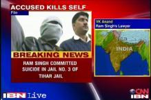 Delhi gangrape: Ram Singh wasn't under stress, says his lawyer