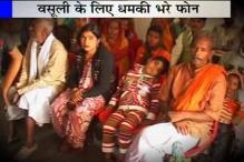 Bihar: Ransom calls make life tough for Motihari's rich