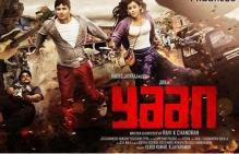 'Yaan' First Look: Jiiva, Thulasi Nair sizzle on-screen