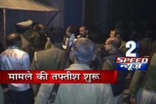 UP: Man allegedly set on fire by policemen, dies