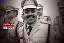 Slain Kunda DSP Zia-ul-Haq was known for his honesty