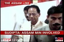 Chit fund scam stretches to Assam, CM hints at CBI probe