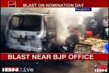 Bangalore blast raises question on security preparedness of police