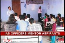 Two men provide free coaching to IAS aspirants in Naxal-hit Banka