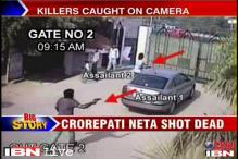 BSP leader murder: No clean chit to other family members yet
