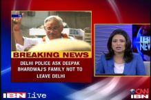 BSP leader murder: Police restrict family from leaving Delhi