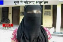 UP: SP leader's son allegedly molests student