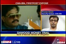 Bank of Baroda denies involvement in transfer of Dawood's funds