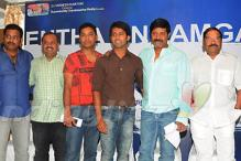 Telugu film 'Entha Andhamaga Unnave' Logo launch function