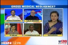 FTN: Justice for Shailaja: Are hospitals getting away with life threatening medical negligence?