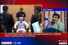 An influential leader asked me for help to bring down UPA govt: Gadkari