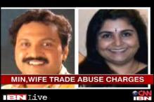 Kerala ex-minister marital spat: Oppn says CM must resign