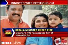 Kerala minister quits, accuses wife of blackmail