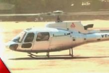 Maharashtra drought: Water used to settle dust for minister's chopper