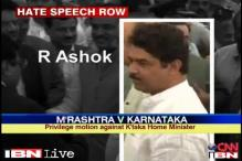 Maha: MLAs move privilege motion against K'taka Home Minister