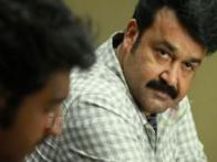 Malayalam Friday: Mohanlal's 'Ladies and Gentleman'