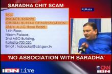 Chit fund scam: WB Minister denies any link with Sudipta Sen