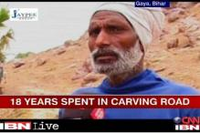 Bihar: Man manages to pave way through a mountain