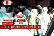 Meerut: Man, 2-year-old girl die after hospitals refuse treatment