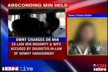 Court to consider ex-minister Mohanty's bail plea