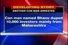 Delhi: Man arrested for allegedly running ponzi scheme