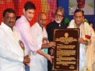 Amitabh Bachchan, Nagarjuna, Mahesh Babu attend the Nandi awards 2013