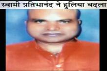 Deepak Bhardwaj murder:  Accused Pratibhanand yet to be arrested