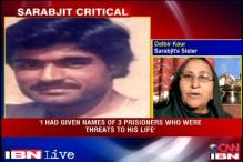 News 360: Indian prisoner Sarabjit Singh attacked by his Lahore jail inmate