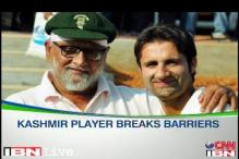Will Parvez Rasool get India call-up?